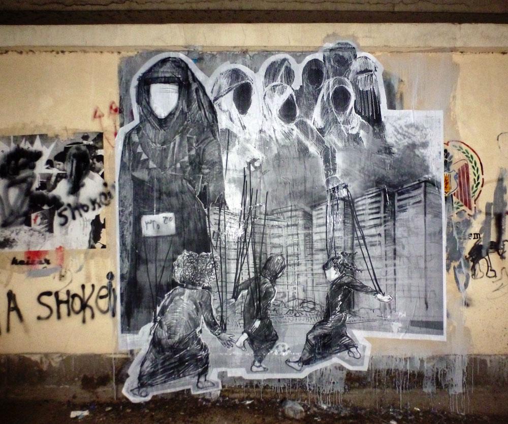 Cairo Now City Incomplete 7-big_web.jpg